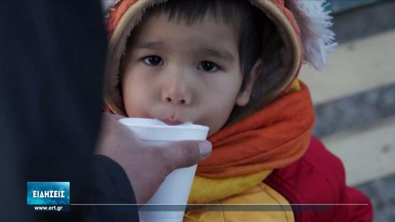 79 εκατομμύρια μετανάστες και πρόσφυγες αναζητούν πατρίδα   20/06/2021   ΕΡΤ