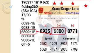dragon 4d - मुफ्त ऑनलाइन वीडियो