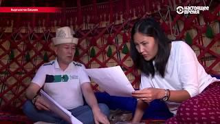 Как проходит президентская гонка в Кыргызстане