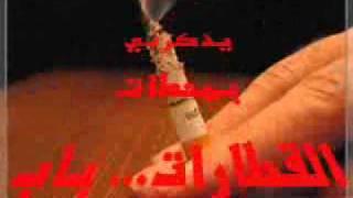 تحميل اغاني اتعودت عليك يا خساره مروان خوري MP3