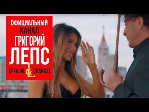 Григорий Лепс и Ани Лорак — Зеркала - Репортаж со съёмок клипа