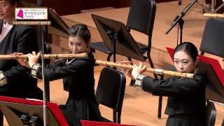 [2014 아창제] 가야금과 국악관현악을 위한 협주곡 '슬픔의 강'_김대성 / Dae-seong Kim
