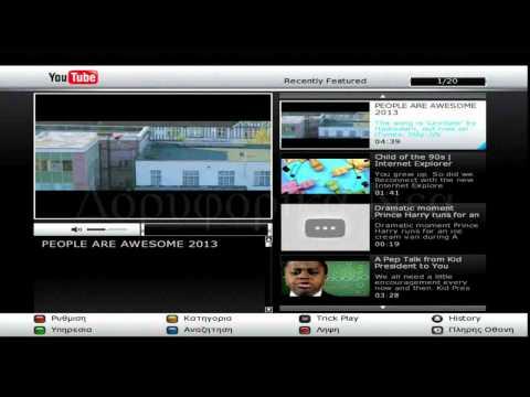 Octagon SF 1008G+ SE+ HD INTELLIGENCE Περιήγηση στα μενού και τις λειτουργίες