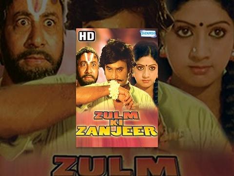 Download Zulm Ki Zanjeer (HD)- Hindi Full Movie - Rajnikant, Chiranjeevi - Hit Hindi Movie With Eng Subs HD Mp4 3GP Video and MP3