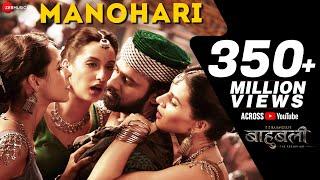 Manohari - Full Video | Baahubali - The Beginning | Prabhas & Rana | Divya Kumar