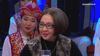 Dara jol (Дара жол) - Қазақ мемлекеттік академиялық халық аспаптар оркестрінің 85 жылдығы