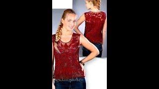 Вязаная Ажурная Кофточка Крючком - 2018 / Knitted Lace Blouse / Gestrickte Spitzenbluse