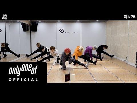 [Special] OnlyOneOf (온리원오브) - 'sage/구원' Choreography Practice