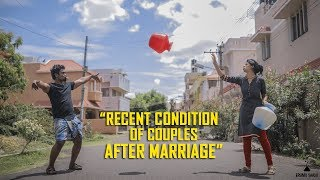 Eruma Saani | Recent condition of couples after marriage | Kholo.pk