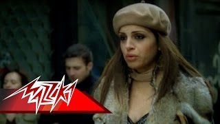 Eih Benak We Benha - Amal Maher أية بينك و بينها - امال ماهر