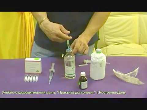 Приготовление раствора перекиси водорода для внутривенного вливания