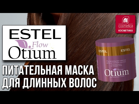 Pantovigar witaminy dla włosów ceny orientacyjnej
