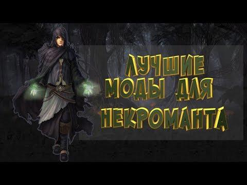 Герои меча и магии 4 gold edition скачать