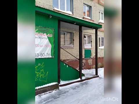 Нежилое помещение целевого назначения 40.7 кв.м.