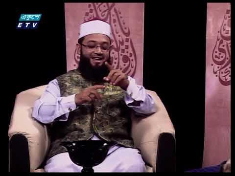 Islami Jiggasha || ইসলামী  জিজ্ঞাসা || করোনাকালীন ইবাদত || 09 July 2021 || ETV Religion