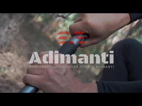 Многофункциональная лопата-мультитул Adimanti