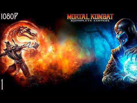 Mortal Kombat Komplete Edition Gameplay Walkthrough Part 1
