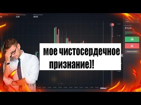 Олимп трейд бинарные опционы вывод средств