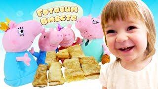 Свинка Пеппа и овсяные лепешки для Маши Капуки и Бьянки. Готовим вместе!
