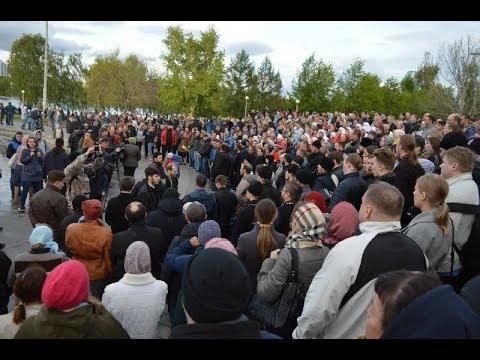 Восьмой день борьбы за сквер в Екатеринбурге. Прямой репортаж с места событий видео