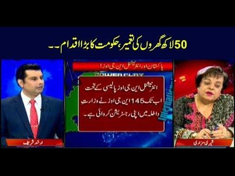 Power Play   Arshad Sharif    ARYNews   10 October 2018
