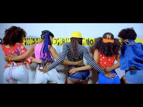 Popito X Skales – Gbana