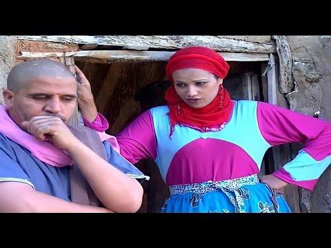 Amghar Film Complet