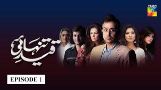 Qaid E Tanhai   Episode 1   HUM TV Drama