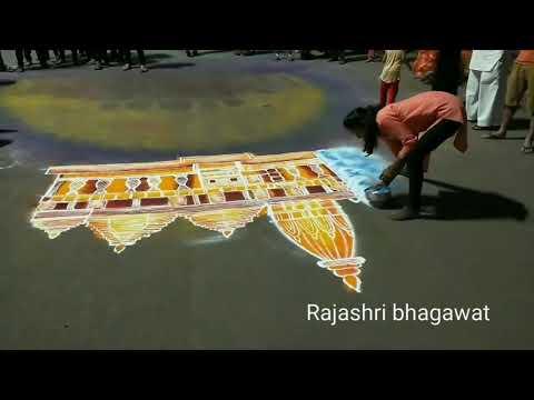 landscape rangoli design shri ram mandir by rajashri junnarkar