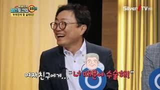 부부 성관계는 몇살까지 가능하나요 [박세민의 성인토크쇼 49금/실버아이TV]
