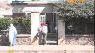 Eritrean TV  Health Center for Adi Raissi - May Temenay - Veki and Para Duba - Adi Sogdo