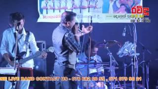 01 Ozone Live band Start @ Mawathagama
