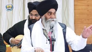 Zafarnama - Bhai Inderjit Singh