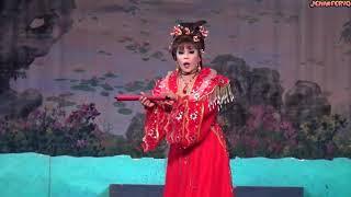 【台湾秀琴歌劇團】 《孟麗君脫靴》『戏段5/17之苏映雪看到小姐丽君离家书』