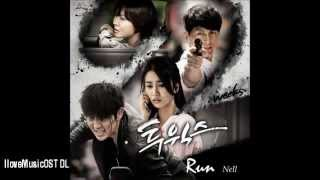 Nell 넬 Run Two Weeks OST Part 1