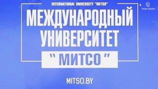 Встреча в ВУЗе: председатель ФПБ посетил МИТСО