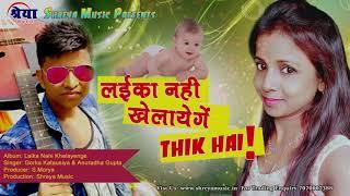 पहले बोले कि पूरा इंडिया घूमाएंगे, पैसा तुम्हारे पापा देंगे का , Pahile bole ki pura india ghumaynge
