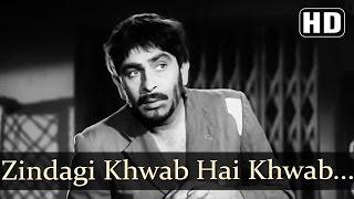 Zindagi Khwab Hai Khwab Mein (HD) - Jaagte Raho Songs