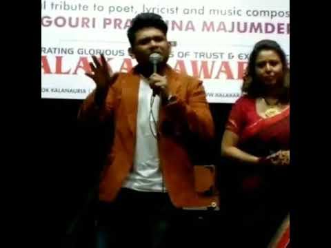 Video dan mp3 Aneek Dhar - TelenewsBD Com