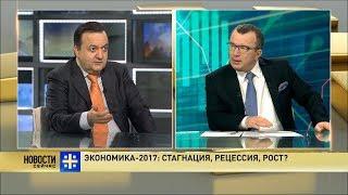 Андрей Бунич: ЦБ на стороне «пятибанкирщины», которая имеет колоссальную власть в России!