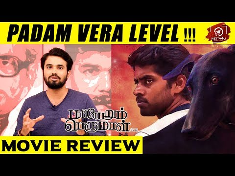 Pariyerum Perumal Movie Review