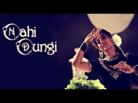 Nahin Dungi