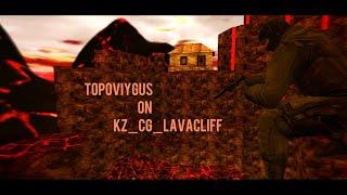 topoviygus on kz_cg_lavacliff