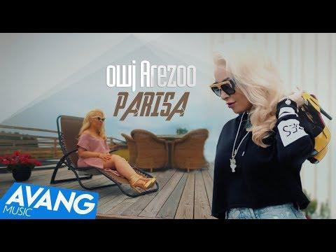 Parisa - Owj Arezoo (Клипхои Эрони 2017)