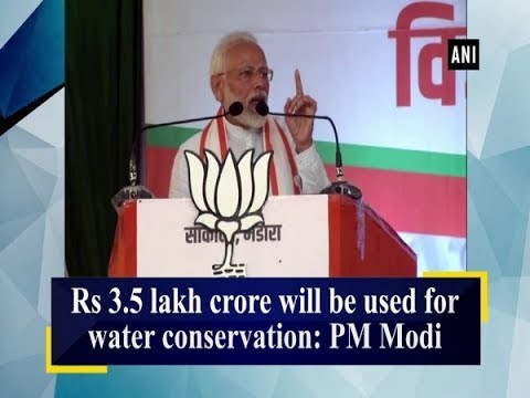 Rs 3.5 lakh crore will be used for water conservation: PM Modi