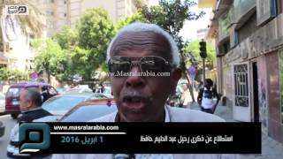 مصر العربية | استطلاع عن ذكرى رحيل عبد الحليم حافظ تحميل MP3