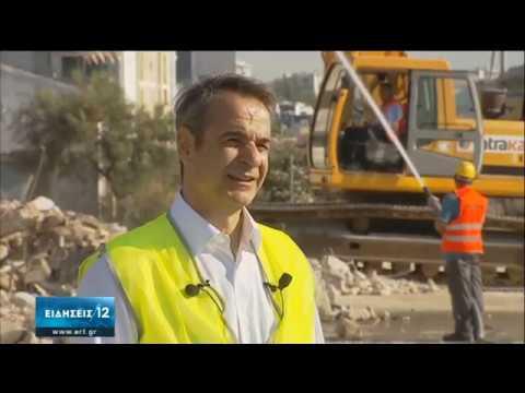 Κ.Μητσοτάκης : Ελληνικό – Έργο που συμβολίζει την Ελλάδα που οραματιζόμαστε | 03/07/2020 | ΕΡΤ