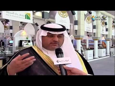 Majid Al Hokair - Head of Tourism Committee at the headquarters of Riyadh chamber