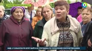 Мусорный полигон превратил подмосковную деревню в гетто - МИР24