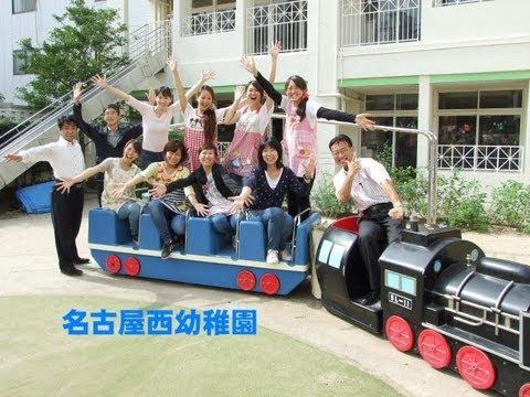 130705名古屋西幼稚園「親子で七夕さまの笹飾り」